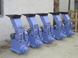 中速粉碎机  机边自动回收粉碎机  广州嘉银机械有限公司