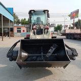 装载机 四轮驱动农用铲车 液压臂抓木机搅拌斗