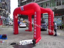 充气拱门广告充气气膜充气拱门开业拱门