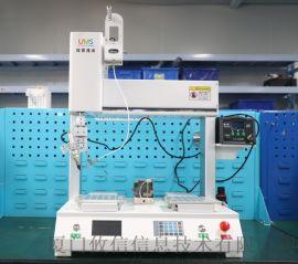 电子行业焊锡机工厂专用焊锡机焊锡机 厦门焊锡机