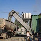 粉料卸車裝罐車倒裝設備集裝箱粉煤灰中轉裝車機