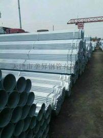 天津镀锌钢管厂家