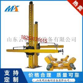 2米X2米自动焊接十字架 焊接十字臂 焊接操作机