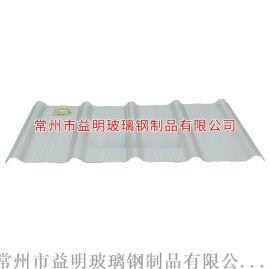 厂家直销 透明frp采光板 防腐玻璃钢采光瓦塑料亮瓦定制