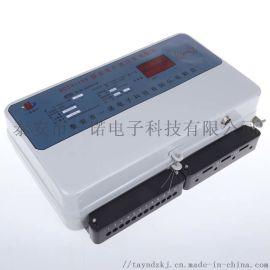 厂家直销预付费集中式刷卡远程控多用户电表