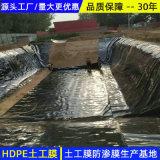山西光面1.5HDPE土工膜產品特色