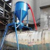 风送型粉煤灰自吸装罐车机船运粉料装车气力输送机