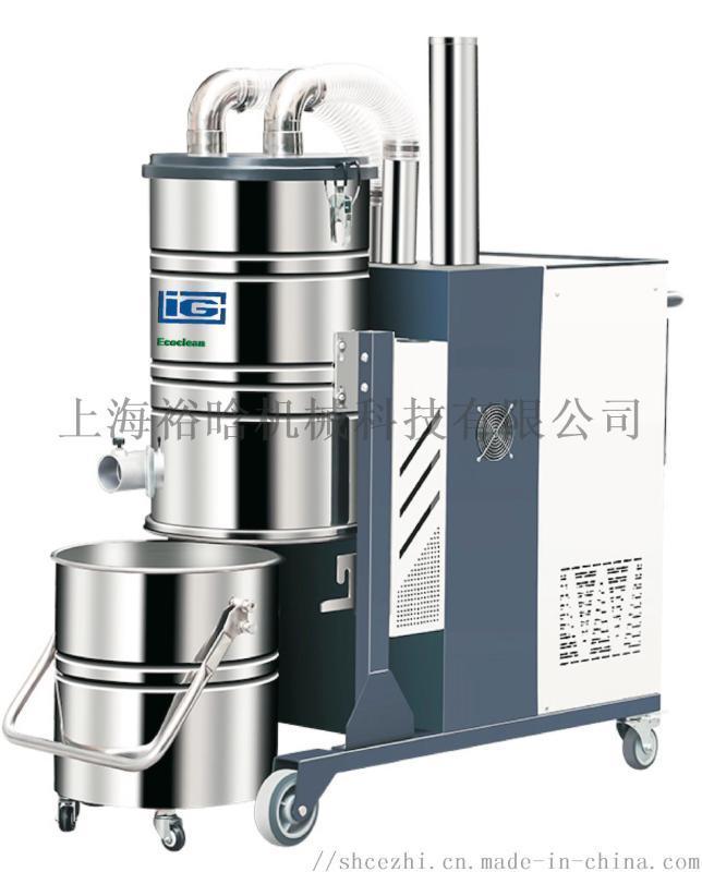 供应德国品质IG工业吸尘器