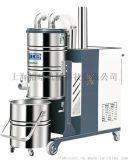 供應德國品質IG工業吸塵器