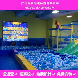 淘氣堡ar互動砸球兒童3d牆面互動投影砸球室內兒童遊樂海洋球砸球