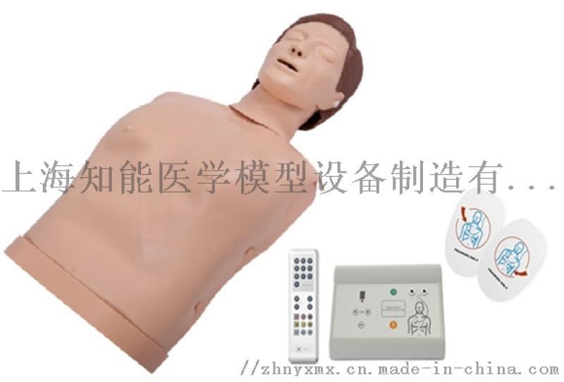 AED98+自动体外模拟除颤与CPR模拟人训练组合