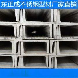 湖北316不锈钢槽钢现货,耐腐蚀不锈钢槽钢报价
