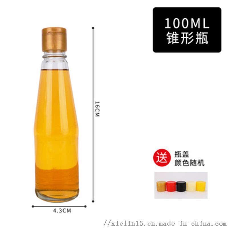 玻璃調料罐子密封玻璃罐出口玻璃瓶工廠