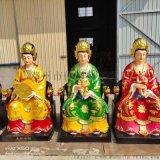 2米地母娘娘佛像 十二老母神像 注生娘娘娘像
