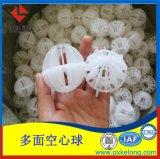 白色RPP多面空心球DN38增強聚丙烯空心球填料