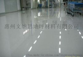 惠州淡水环氧防静电自流平