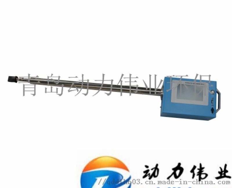 03-便携式饮食油烟检测仪测烟气的温度、动压、静压