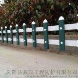 四川乐山城市草坪护栏 园林绿化带护栏