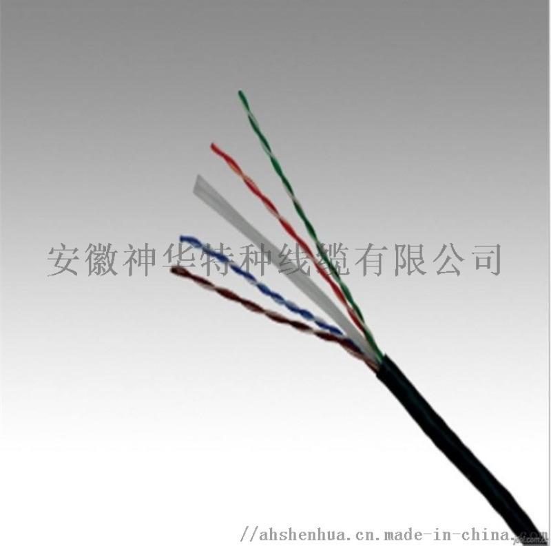 供应本质安全防爆电路用集散型仪表信号电缆