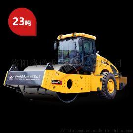 20/23/26吨全液压单钢轮铰链式压路机