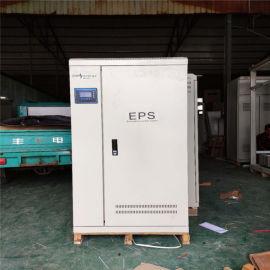 EPS蓄电池25KW消防应急电源图纸定制