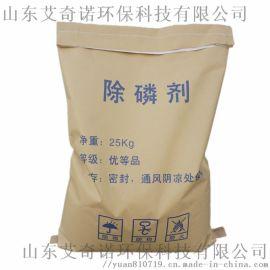 混凝剂WT-301 消泡剂WT-305量大优惠