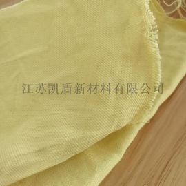 芳纶梭织布 耐高温机织布 1414芳纶布定制生产