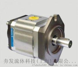 艾可勒高压式内齿轮泵液压泵