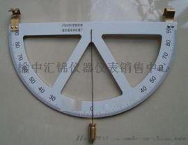 咸阳FD200矿用坡度规