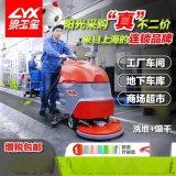坦龙电瓶式洗地机T5,自动洗地机厂家