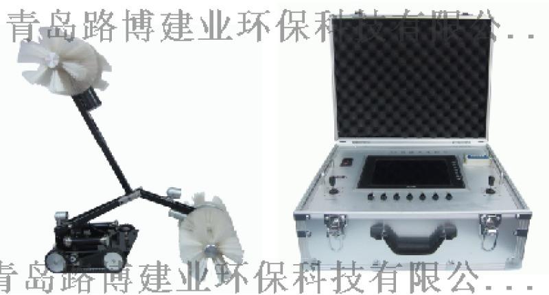 LB-QS60  管大型自动清洗机器人
