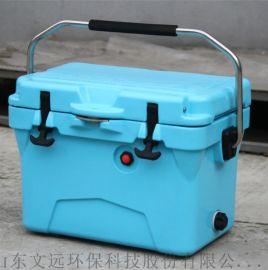 厂家定制塑料保温箱/容量55L聚乙烯卫生级冷藏箱