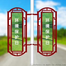 公园抱箍路杆广告牌/郊区灯杆灯箱如何选