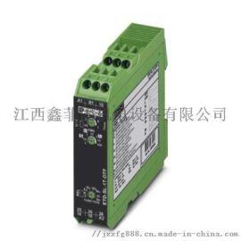 菲尼克斯继电器模块PLC-RSC-48DC/21-21AU