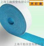 绿绒布包辊带