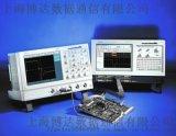 1000M网口交换机以太网一致性测试
