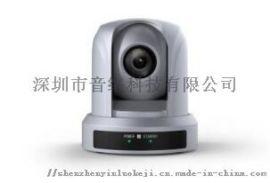 音络I-1600/1610 视频会议摄像头,视频会议电话,智能会议终端