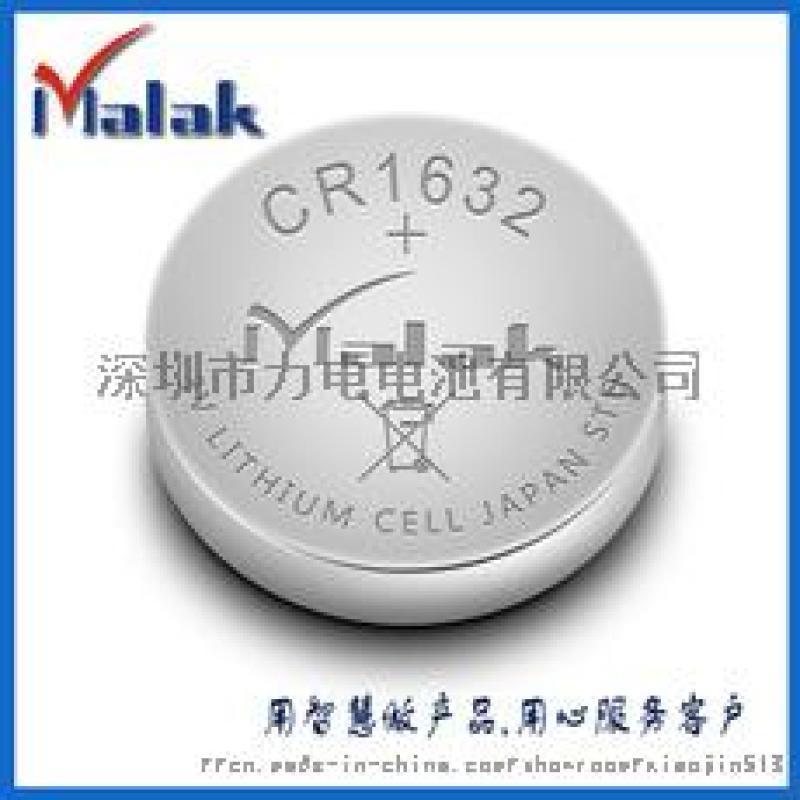 供应CR系列纽扣电池
