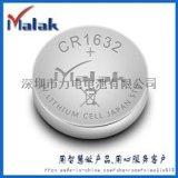 供應CR系列鈕釦電池