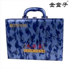 纪念礼品军人光荣盒 海军珍藏军装包装盒皮盒定做