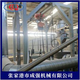 pvc全自动配混生产线小料机配料系统