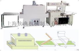 全自动芒果裹膜收缩机胶带卷纸热收缩机