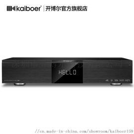 开博尔Q50高清播放器4KUHD家庭影院蓝光硬盘机
