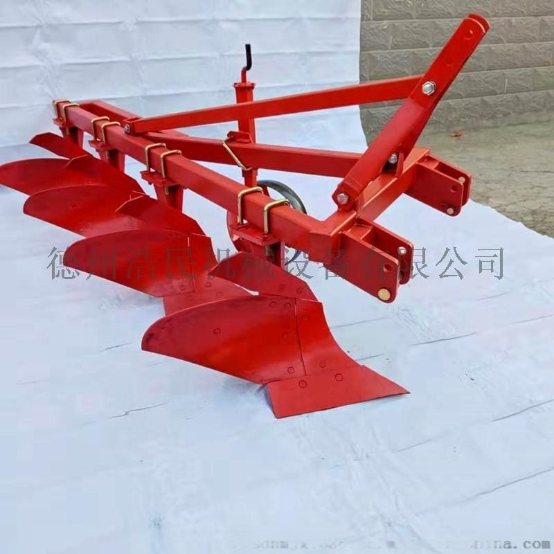 浩民机械生产铧式犁    425型号铧犁