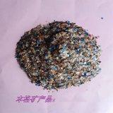 供应岩片 彩色薄片 染色岩片 仿真大理石  岩片