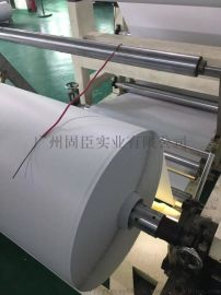 广州厂家直销电机/变压器槽纸,NHN,NMN绝缘纸
