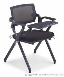 东莞折叠培训椅写字板学校培训椅会议椅