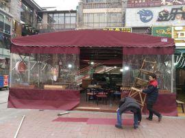 大排档雨篷/固定棚/可活动的雨篷