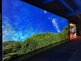 深圳P2.5高清LED室內顯示屏廠家報價