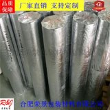 无锡铝膜编织铝箔膜真空包装膜 设备机器包装膜卷材